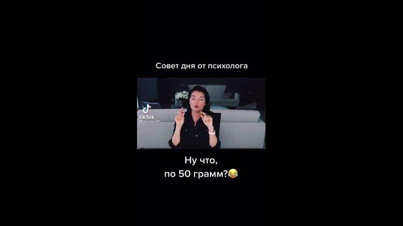 Видео от Ольги Назаровой