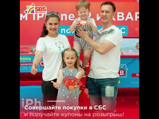 СБС Мегамолл | Краснодар kullanıcısından video