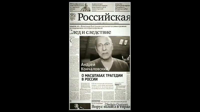 Видео от Сергея Боева