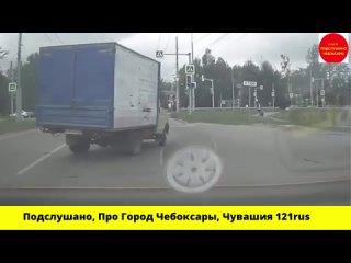 Какая культура вождения в Чебоксарах?! В других регионах тоже так?!