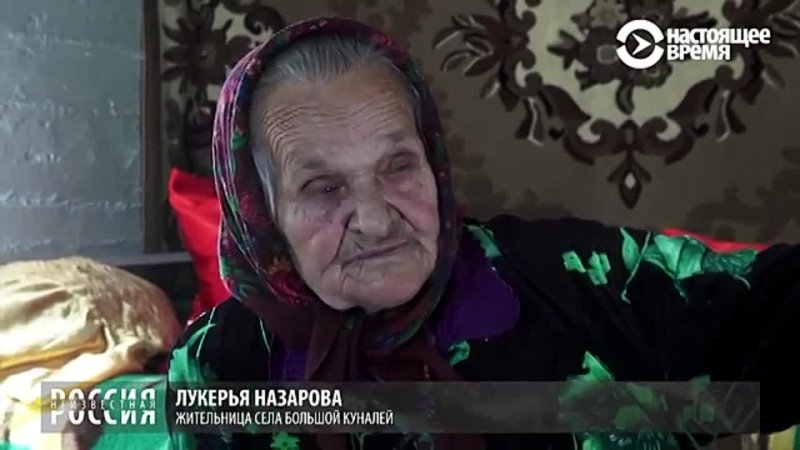 Самая красивая деревня России Неизвестная Россия