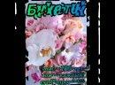 Video20210728_145658.mp4