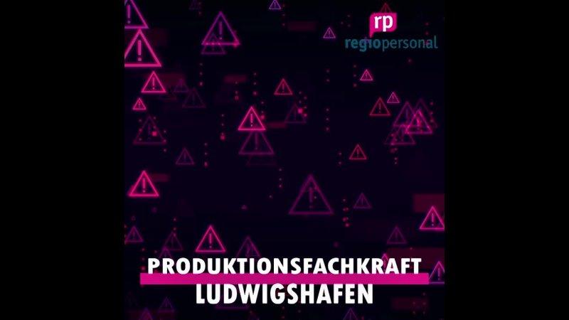 Видео от Andrea Steinbach