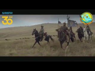 «Тәуелсіздік дәуірі» Танымдық онлайн бағдарлама (Эра независимости познавательная онлайн программа)