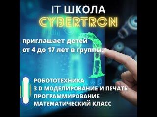 Video by • Los-Petros Group • Лосино-Петровский