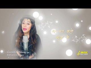 Ye Mat Kaho Khuda Se _ Bk Asmita_ Cover by Anamta Khan _Brahmakumaris Songs_Best Motivational Song _(1080P_HD).mp4