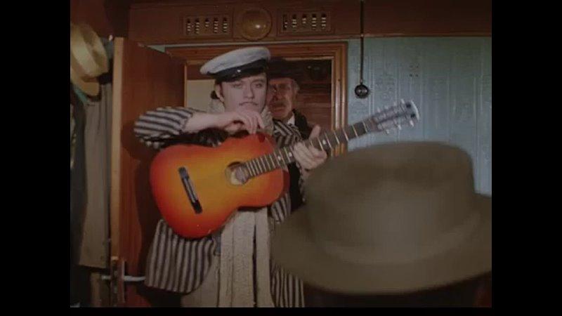 12 стульев Песня на пароходе 1976 480 X 640 mp4