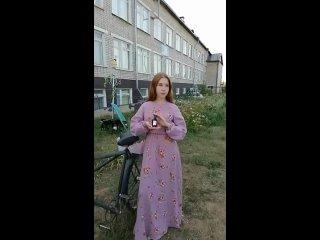 Видео от Елены Красильниковой