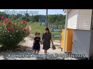 Video by АНРИ СУРМАНИДЗЕ