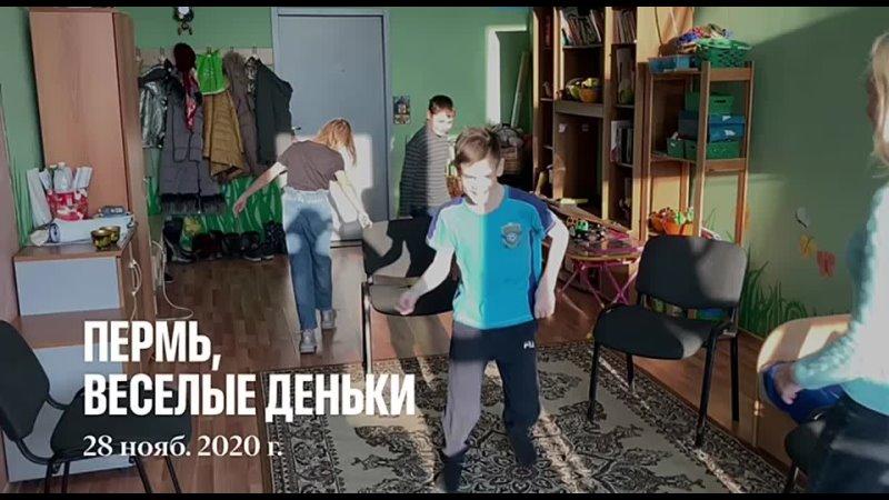 ДЕТСКАЯ ПСИХОДРАМА г Пермь психологическаястудия Зазеркалье
