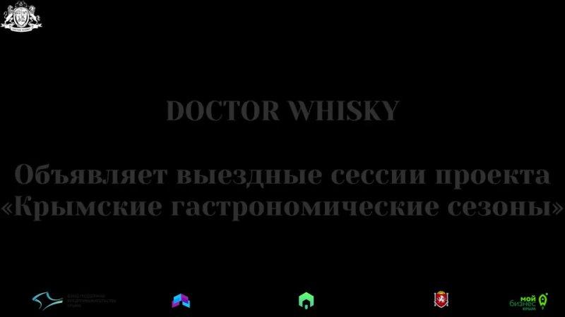 Видео от Центр кластерного развития Республики Крым