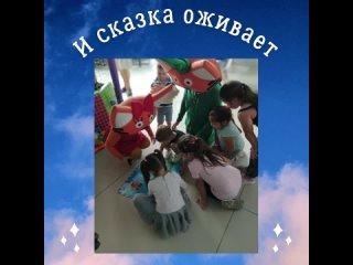 Видео от Аниматоры в Пинске /Детский праздник Пинск