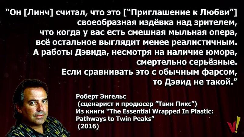 Расшифровать Твин Пикс Часть 1 Сезоны 1 2 и фильм
