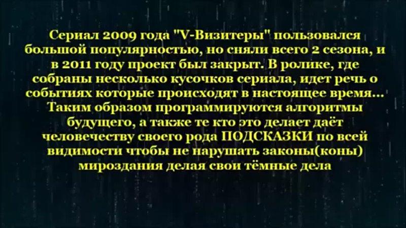 Видео от Артура Апрельского