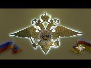 МВД по РСО-Алания kullanıcısından video