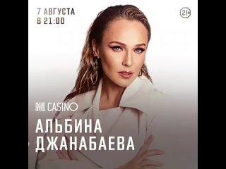Альбина Джанабаева в Casino. event Гуля Асадова