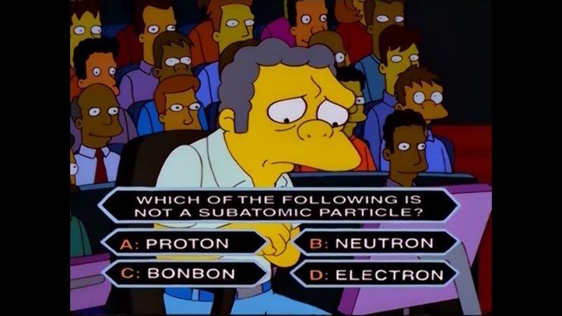 Кто хочет стать миллионером Симпсоны