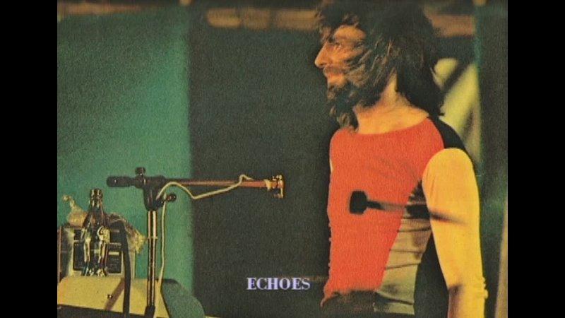 Pink Floyd 1971 08 07 Audiophile DVD complete concert