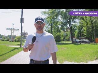 """Влог """"Сережа и микрофон"""" - выпуск: Калининград (часть видео с аудио треком Один За Два - HolyRap #1)"""