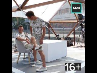 Летняя студия в парке Музеон — Москва 24