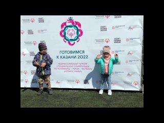 Видео от Твой Старт| Адаптивный спорт| Красноярск