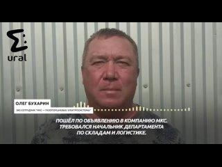 Челябинец засудил своего работодателя за то, что его хотели уволить по статье