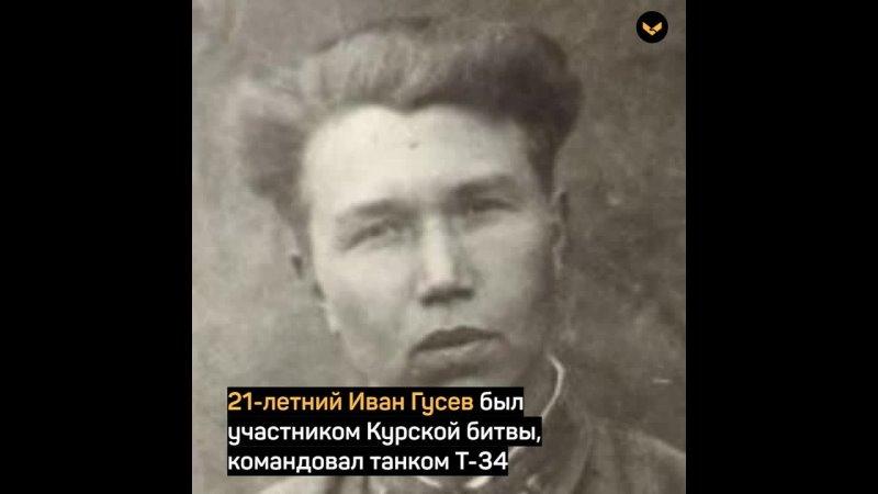 Первый танковый таран в истории Курской битвы