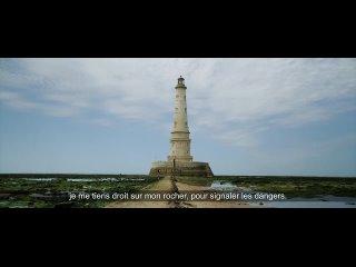 Французский маяк Кордуан внесён в список Всемирного наследия ЮНЕСКО 24 июля 2021 г.