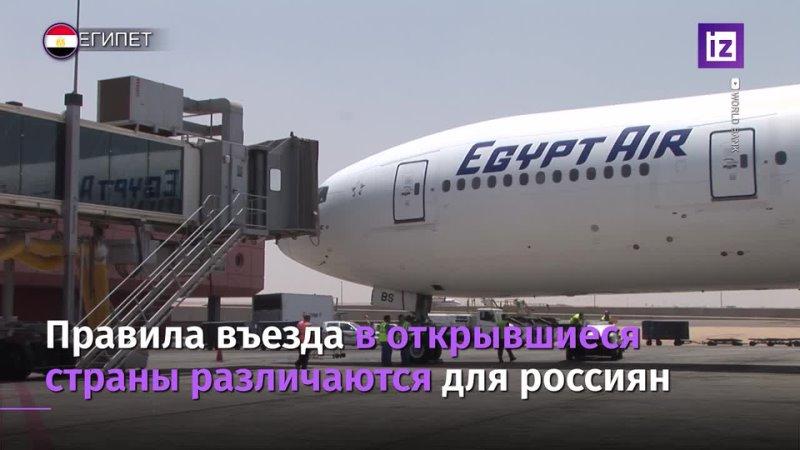 Видео от Главный-вопрос.рф