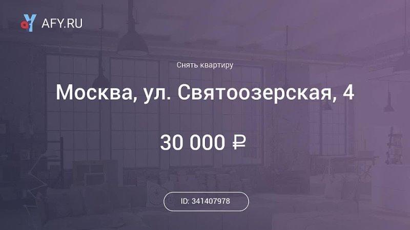 Квартира 1ком в аренду у метро Улица Дмитриевского
