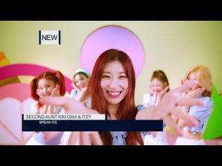 K-POP Новинки этой недели ()