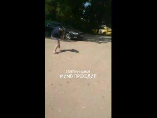 Таксист дальше не поедет. Москва