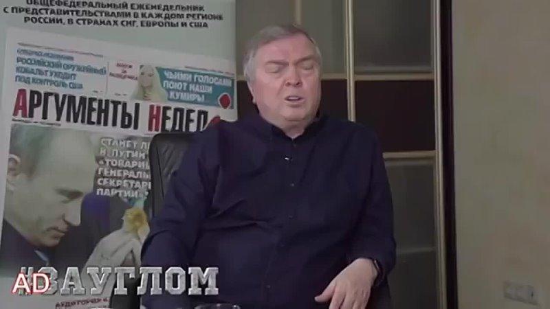 Игорь Гундаров о поголовной вакцинации и ее последствиях
