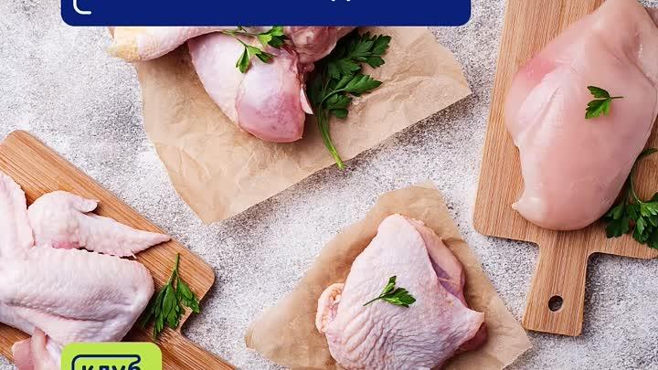 Заготовки из курицы