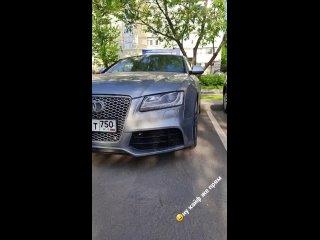 Леонард Фаст - 500 000р в месяц и АУДИ S5 после Трезубца