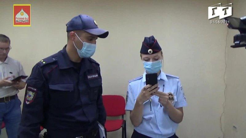 ГТНК Вооруженная полиция в Новокузнецком горкоме