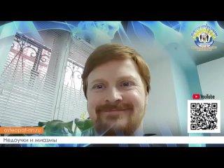 Video by Доктор Первушкин. Остеопат в Нижнем Новгороде