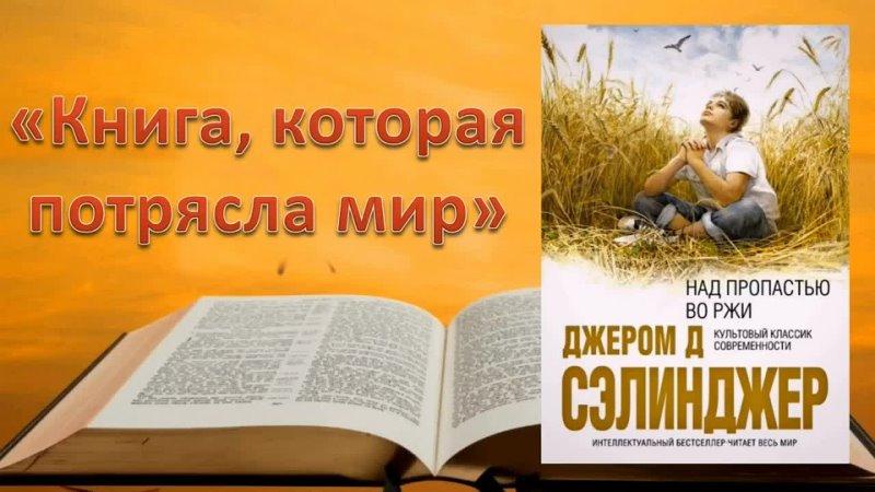 Видео от Маук Славянской Мцб
