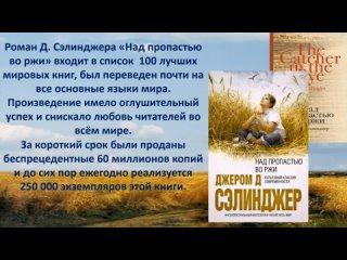 Видео от Маук Славянской-Мцб