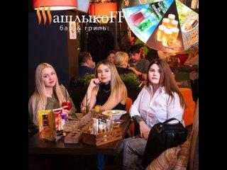 ШашлыкоFF Пермь kullanıcısından video