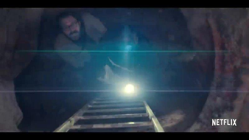 Люпен Lupin 2021 Трейлер сезон 2 русский язык