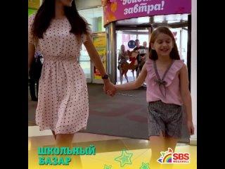 Видео от СБС Мегамолл   Краснодар