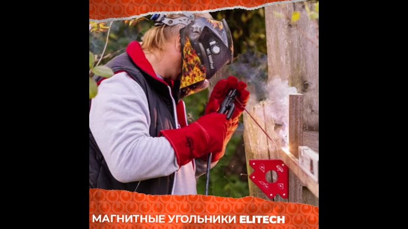 Видео от ТД СТРОЙБАТ Инструмент оборудование