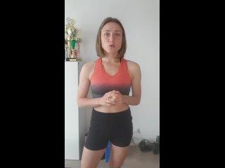 упражнение от косточки, которое мне помогло 😊