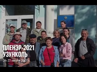 Видео от Μаксима Αнисимова