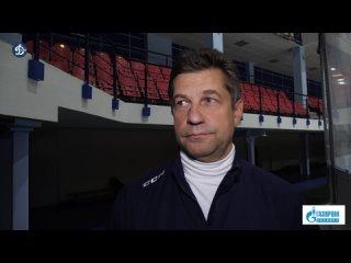 Сергей Пушков: «Получили хорошую игровую практику, будем двигаться дальше»
