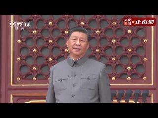 К 100-летию со дня основания Коммунистической партии Китая, военный оркестр сыграл ''Интернационал''.