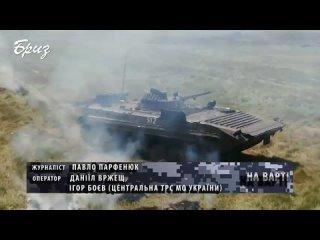 Video by #Донбасс и мы