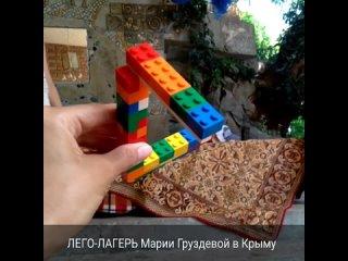 Видео от ВООБРАЖАРИУМ