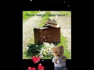 """Video by Ансамбль русской песни """"КАЛИНУШКА"""" клуб """"Подклет"""